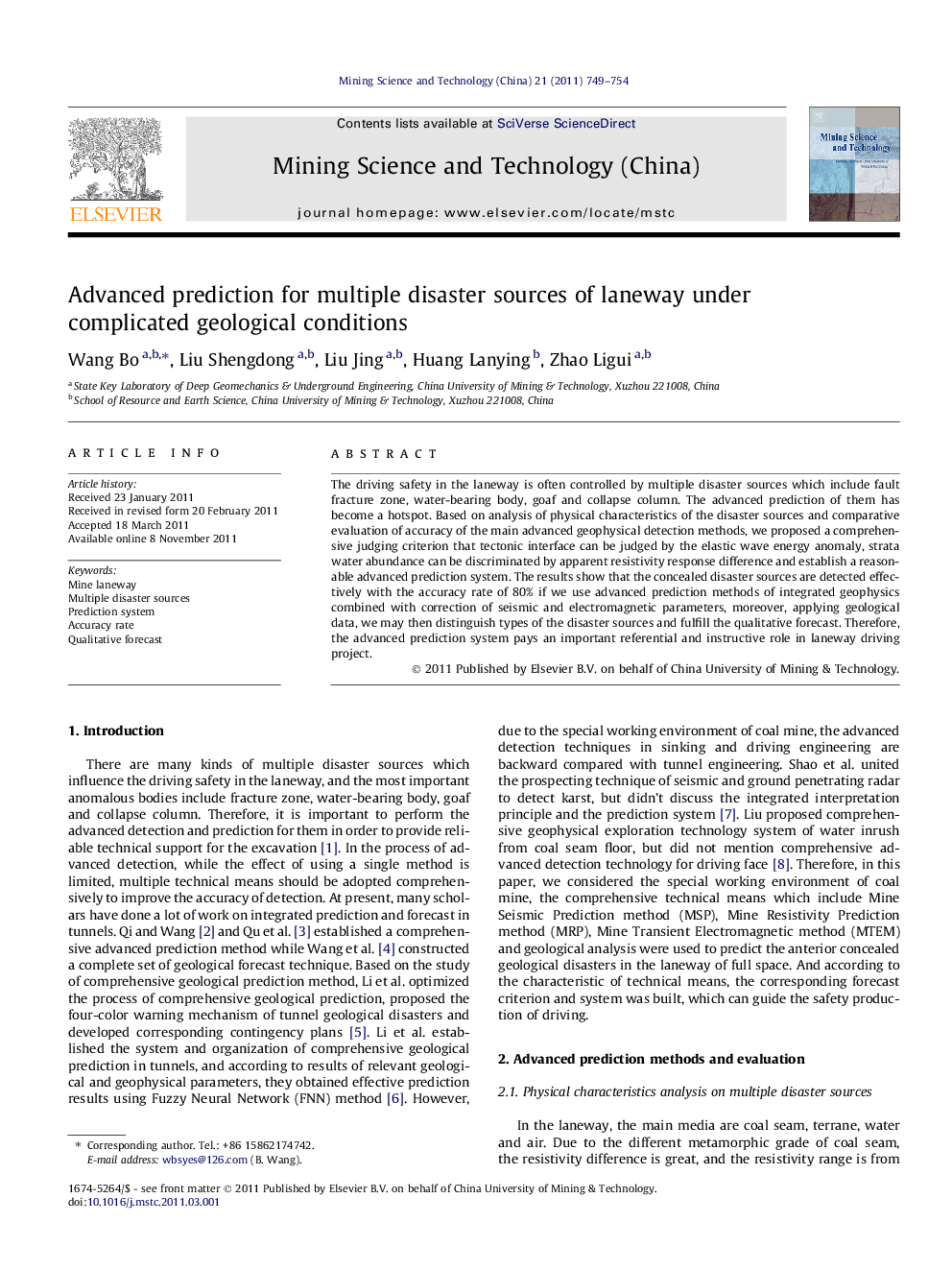 Advanced prediction for multiple disaster sources of laneway under complicated geological conditions