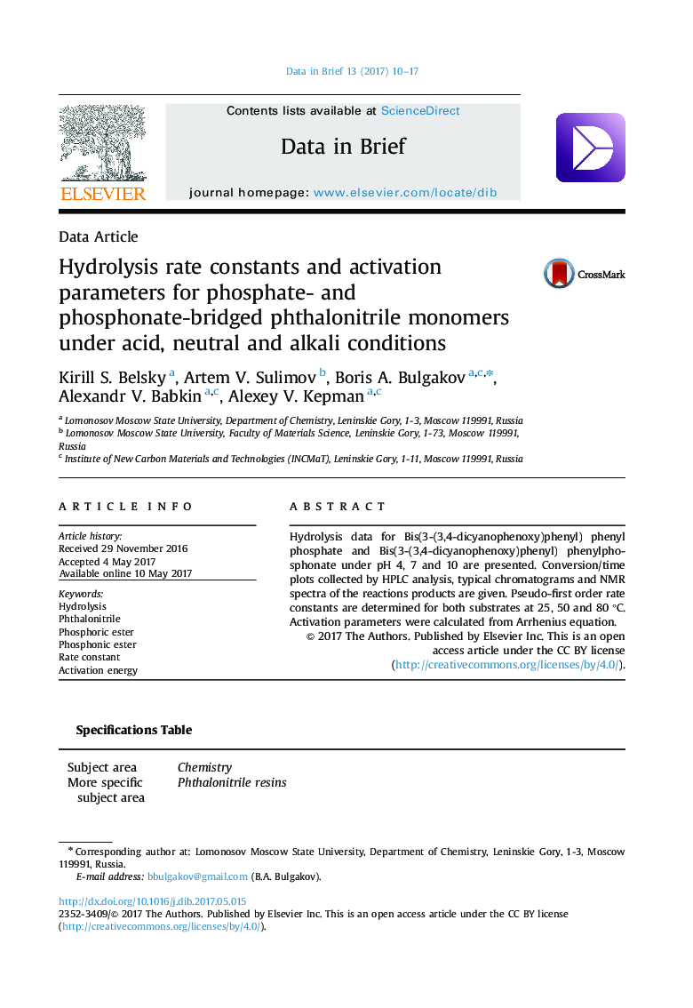 Hydrolysis rate constants and activation parameters for phosphate- and phosphonate-bridged phthalonitrile monomers under acid, neutral and alkali conditions