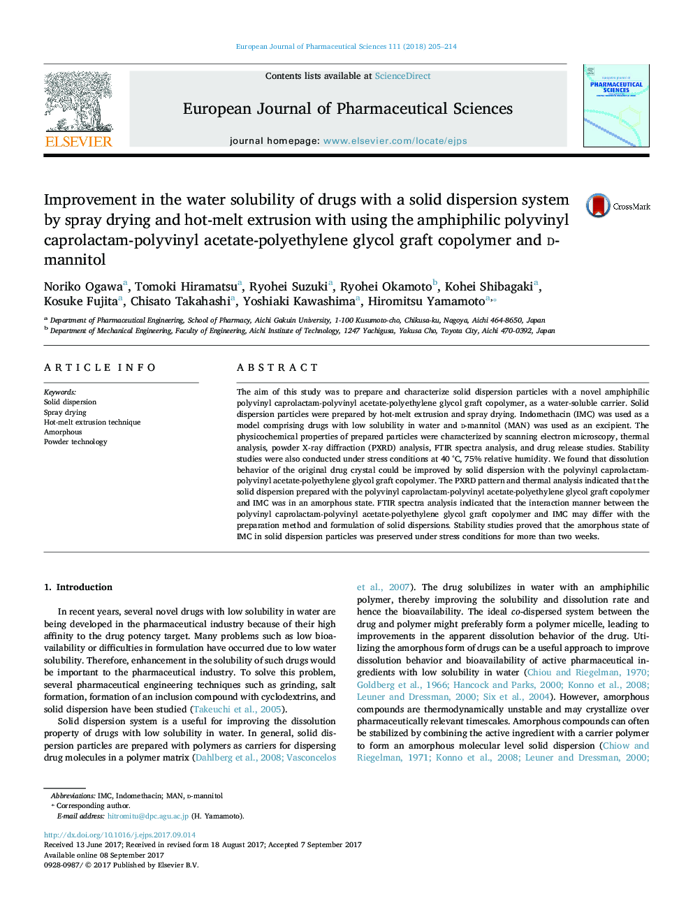 Improvement in the water solubility of drugs with a solid dispersion system by spray drying and hot-melt extrusion with using the amphiphilic polyvinyl caprolactam-polyvinyl acetate-polyethylene glycol graft copolymer and d-mannitol