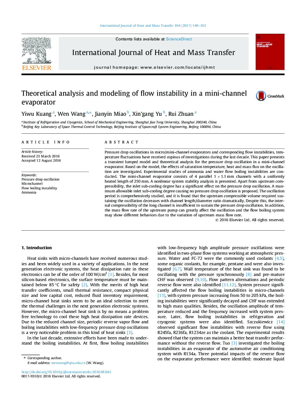مقاله ISI : مدل سازی تخلیه کامپوزیت های روکش: یک روش تجزیه و تحلیل